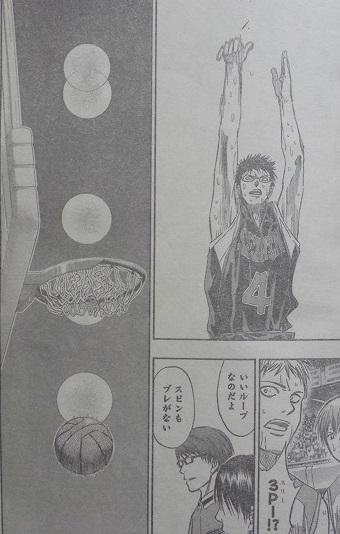 kurokonobasuke-q259-16