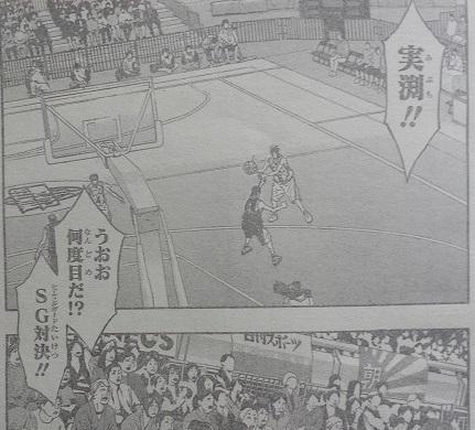 kurokonobasuke-q259-8