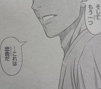 kurokonobasuke-q260-5