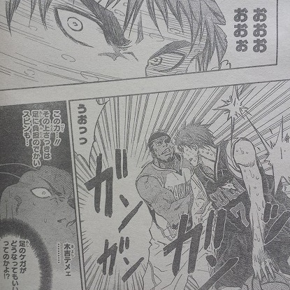 kurokonobasuke-q260-9