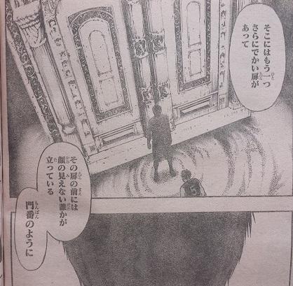 kurokonobasuke-q261-14