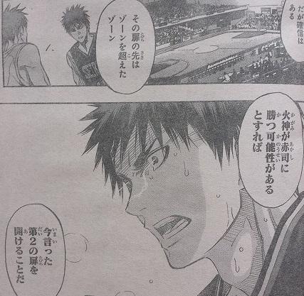 kurokonobasuke-q261-15