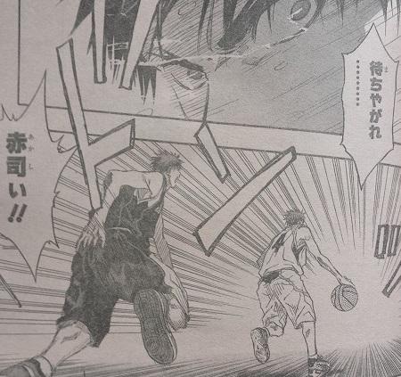 kurokonobasuke-q261-3