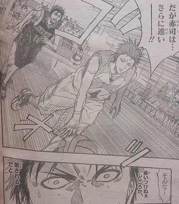 kurokonobasuke-q261-4