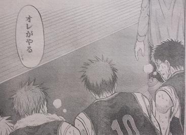 kurokonobasuke-q261-9