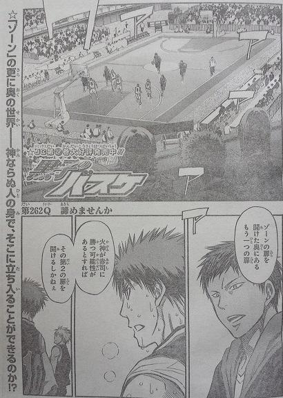 kurokonobasuke-q262-1