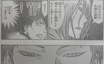 kurokonobasuke-q262-3