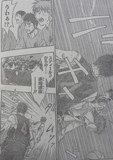 kurokonobasuke-q262-5