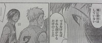 kurokonobasuke-q262-9