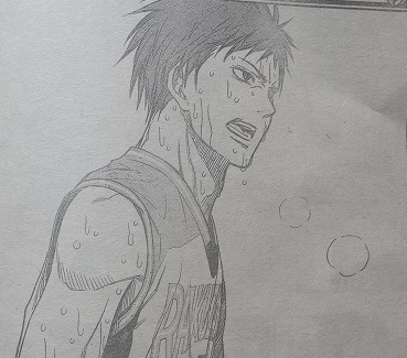 kurokonobasuke-q264-13