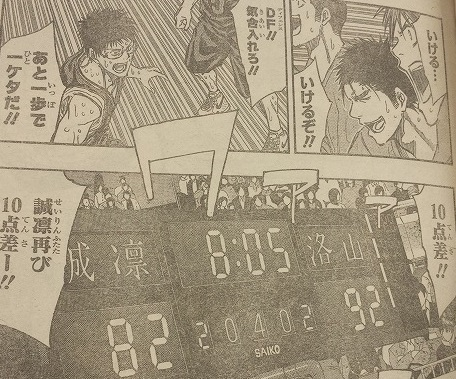 kurokonobasuke-q264-14