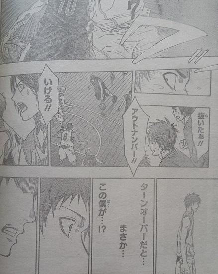 kurokonobasuke-q264-2