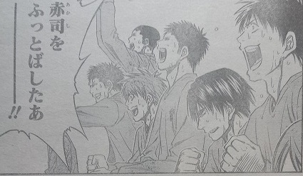 kurokonobasuke-q264-8