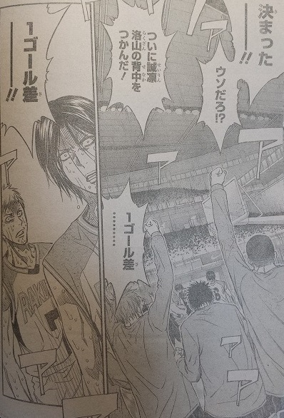 kurokonobasuke-q265-14