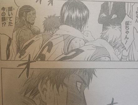 kurokonobasuke-q265-2