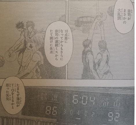 kurokonobasuke-q265-3