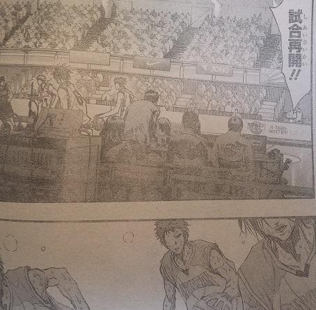 kurokonobasuke-q265-6