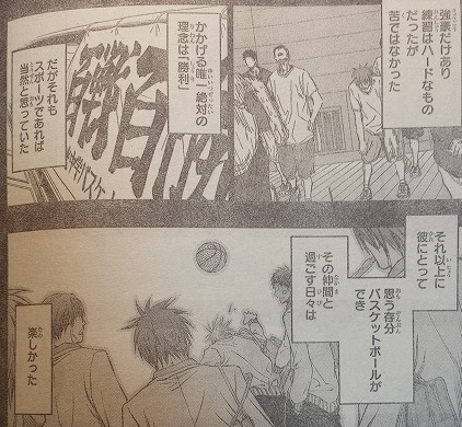 kurokonobasuke-q266-7