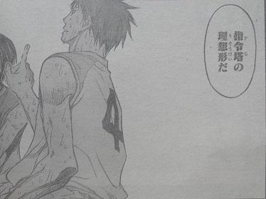 kurokonobasuke-q267-11