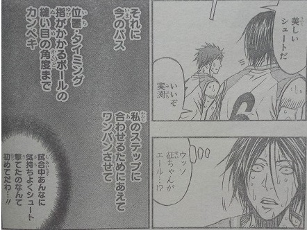 kurokonobasuke-q267-8