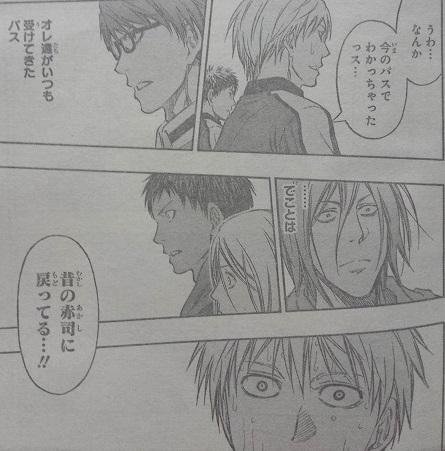 kurokonobasuke-q267-9
