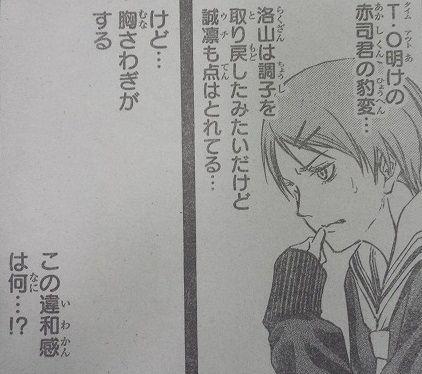 kurokonobasuke-q268-2