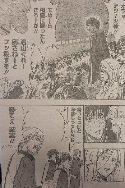 kurokonobasuke-q269-13