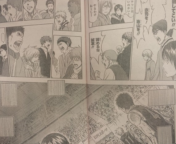 kurokonobasuke-q269-15