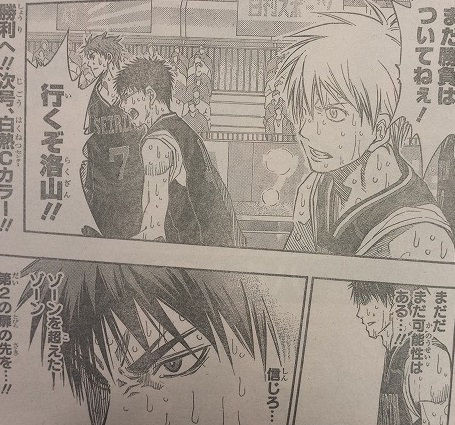 kurokonobasuke-q269-17