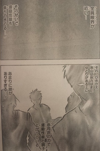 kurokonobasuke-q269-8