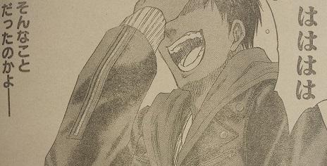 kurokonobasuke-q270-11