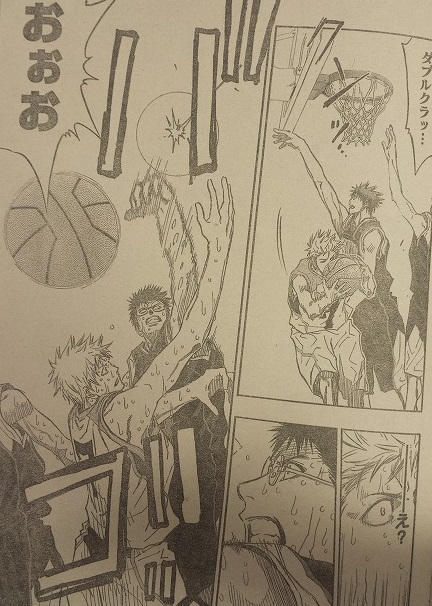 kurokonobasuke-q270-9