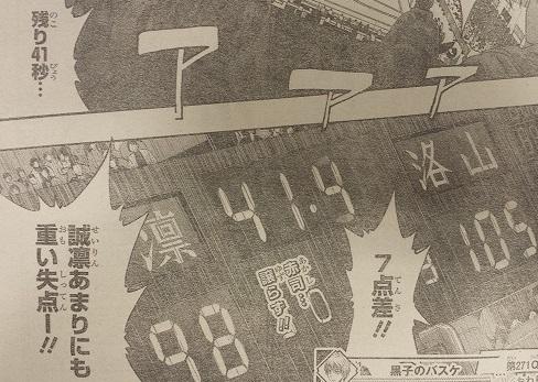 kurokonobasuke-q271-12