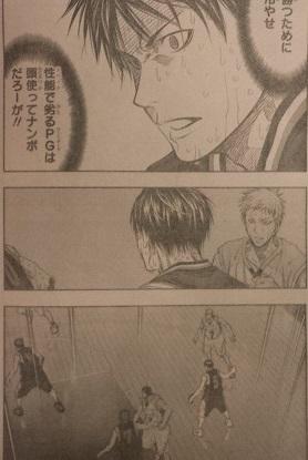 kurokonobasuke-q272-12
