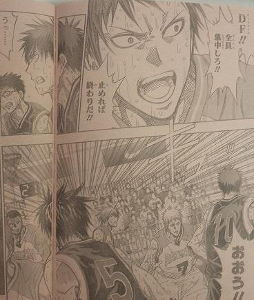 kurokonobasuke-q272-3