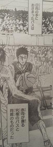 kurokonobasuke-q273-3
