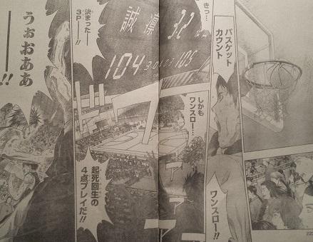 kurokonobasuke-q273-6