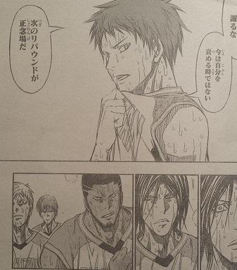 kurokonobasuke-q273-7