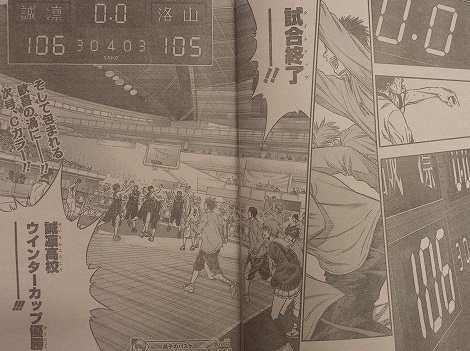 kurokonobasuke-q274-14
