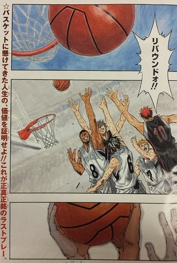 kurokonobasuke-q274-2