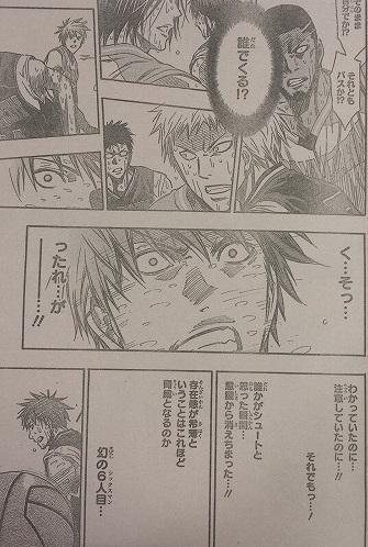kurokonobasuke-q274-5
