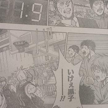 kurokonobasuke-q274-7