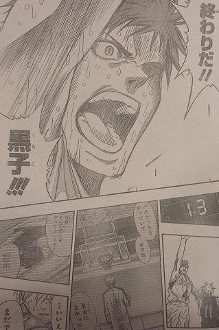 kurokonobasuke-q274-9
