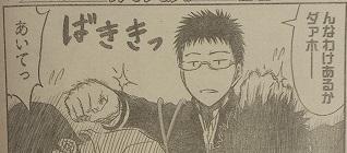 kurokonobasuke-q275-10