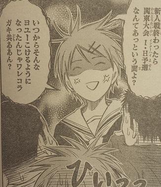 kurokonobasuke-q275-11