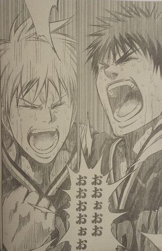 kurokonobasuke-q275-4
