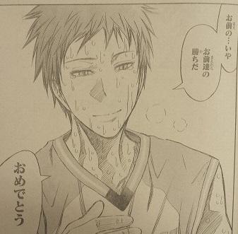 kurokonobasuke-q275-6
