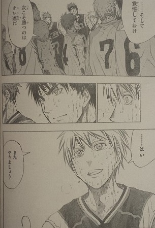 kurokonobasuke-q275-7