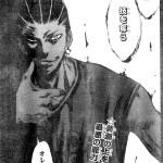 プロフィール:灰崎祥吾(はいざきしょうご)