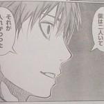 黒子のバスケストーリーダイジェスト第222Q 「僕らはもう」